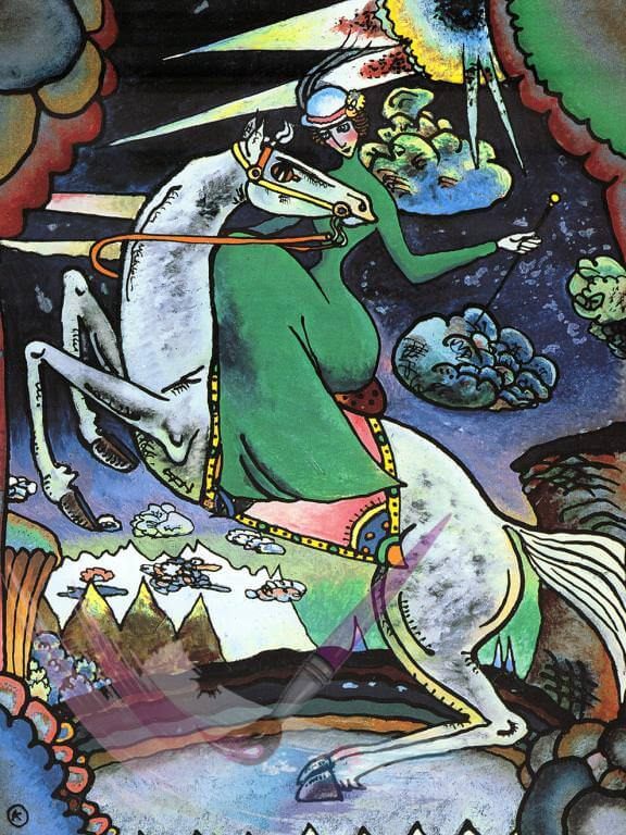 Amazonka In the Mountains 1918 by Wassily Kandinsky